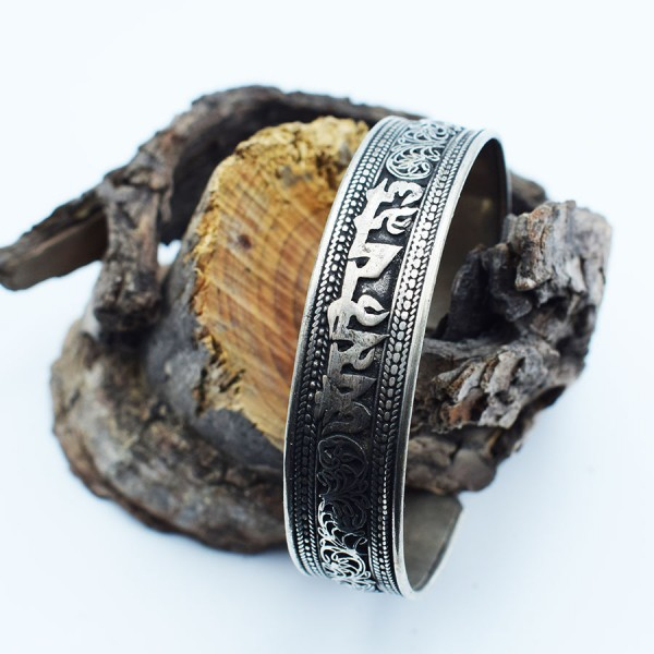 White metal prayer bracelet